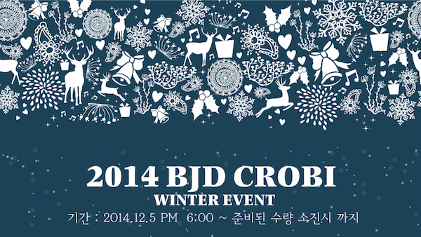 2014_winter_event_k