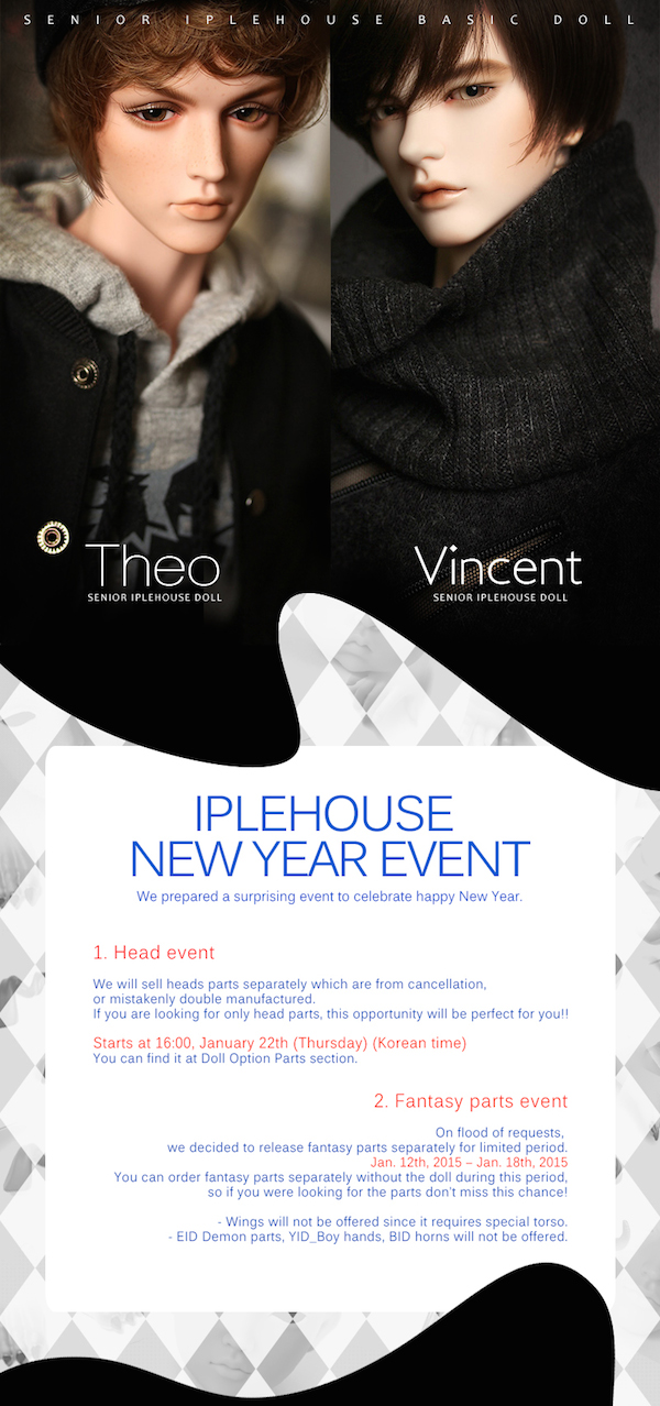 iplehouse event
