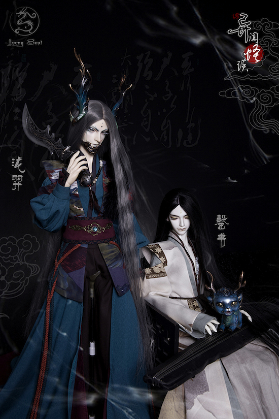 Dolls shown with scimitar and dragon dog figure