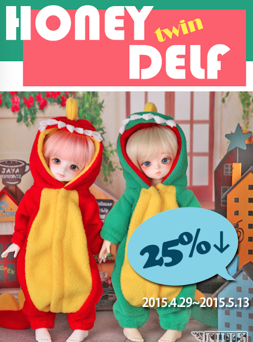 honey delf twin set