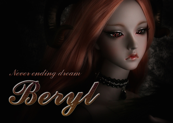 Beryl - Never Ending Dream1