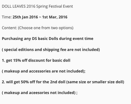 doll leaves 2016 spring
