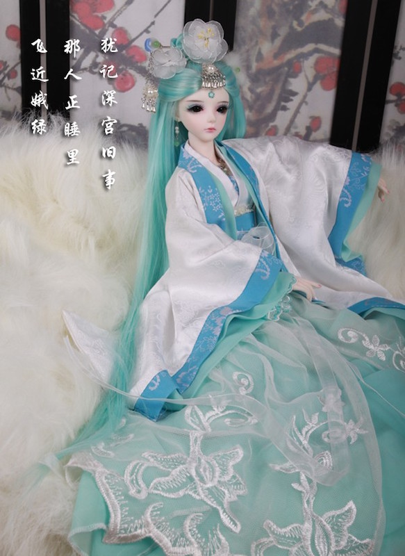 Only Doll 1/3 size Lu Er